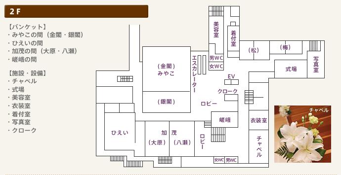 館内のご案内:2F平面図