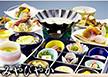 【禁煙】2食付きプラン〜ご夕食は会席料理「みやびやか」。ご朝食は和洋バイキング。
